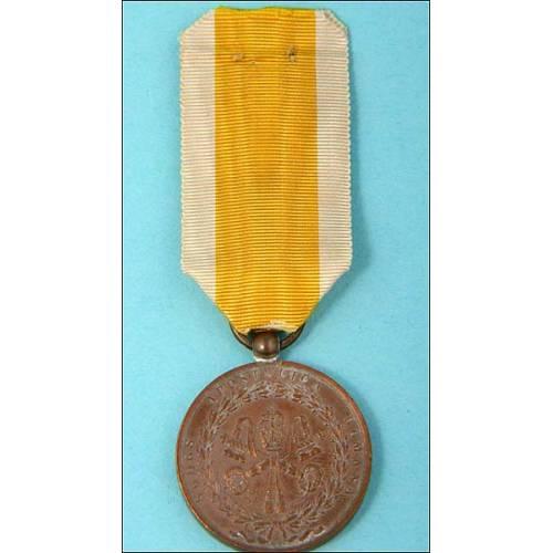 Vaticano. Medalla por la Defensa de Roma. 1849