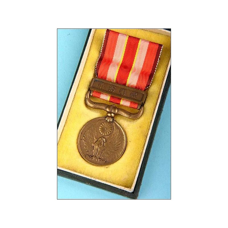 Japón. Medalla de honor.