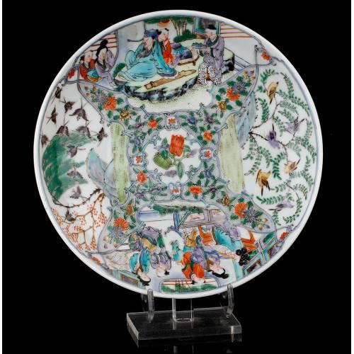 Delicado Plato de Porcelana Familia Rosa Muy Bien Conservado. China, Siglo XIX
