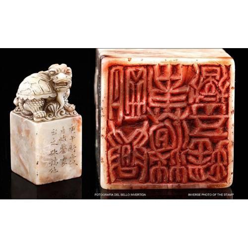 Antiguo Sello de Piedra con Talla Representando a una Tortuga. China, Siglo XIX