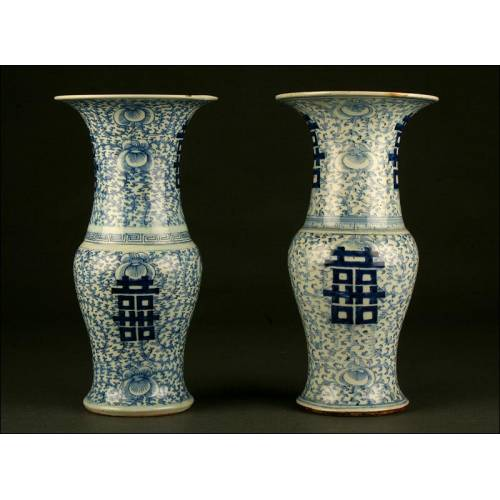 Impresionante Pareja de Jarrones Chinos de Porcelana de Gran Antigüedad. Marca de Cheng Hua