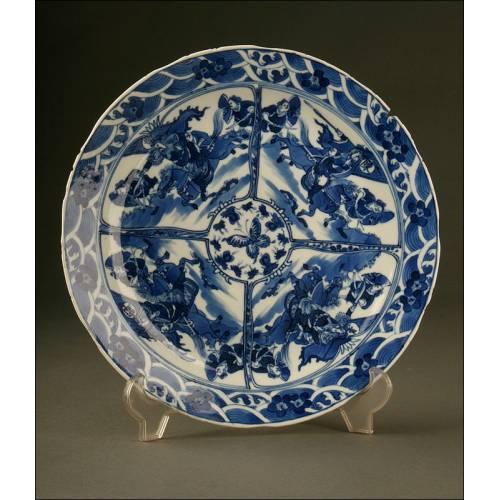 Magnífico Plato de Porcelana China Vidriada Azul y Blanca. S. XIX, Dinastía Qing. Original