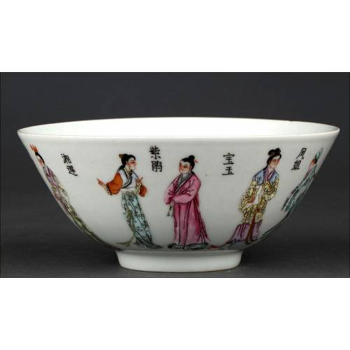 Delicado Cuenco Chino de Porcelana Pintada a Mano. Con Marca de Guangxu